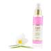Hydrating Body Mist - Travel Size - NZ-PF-BM3